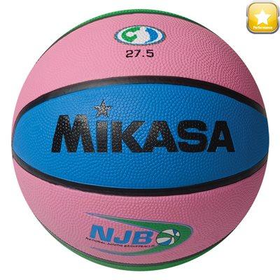 Ballon de basketball d'entraînement officiel de la NJB, rose
