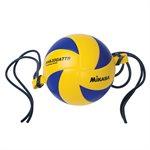 Ballon de volleyball d'entraînement pour attaquant