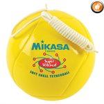 Ballon de tetherball, revêtement matelassé, jaune