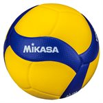 Nouveau ballon de volleyball officiel de la FIVB
