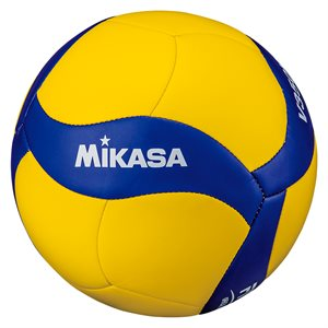 Replica of the FIVB game ball 2020